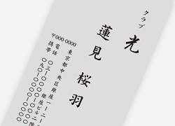 シルバー光沢名刺